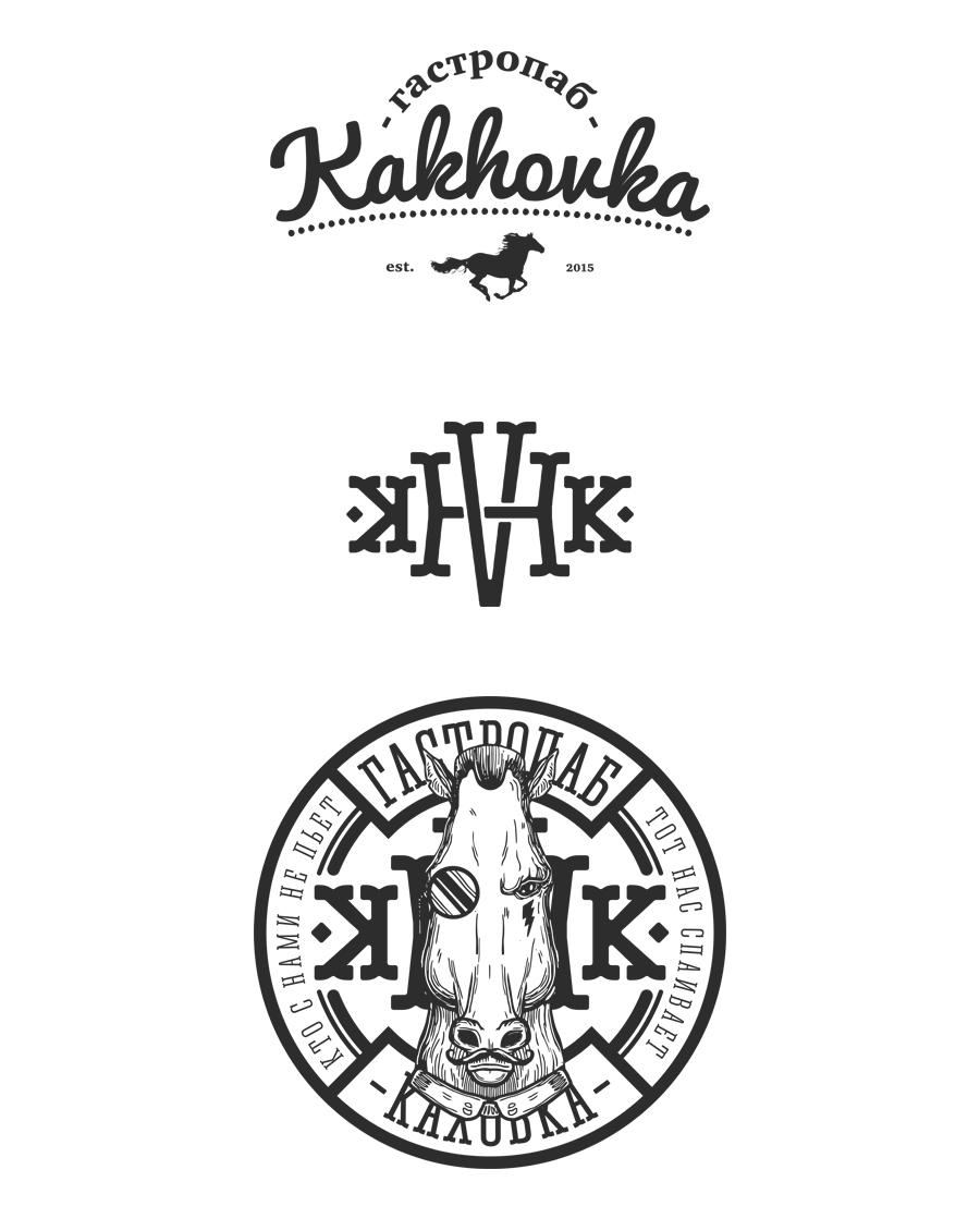 Kakhovka bar branding