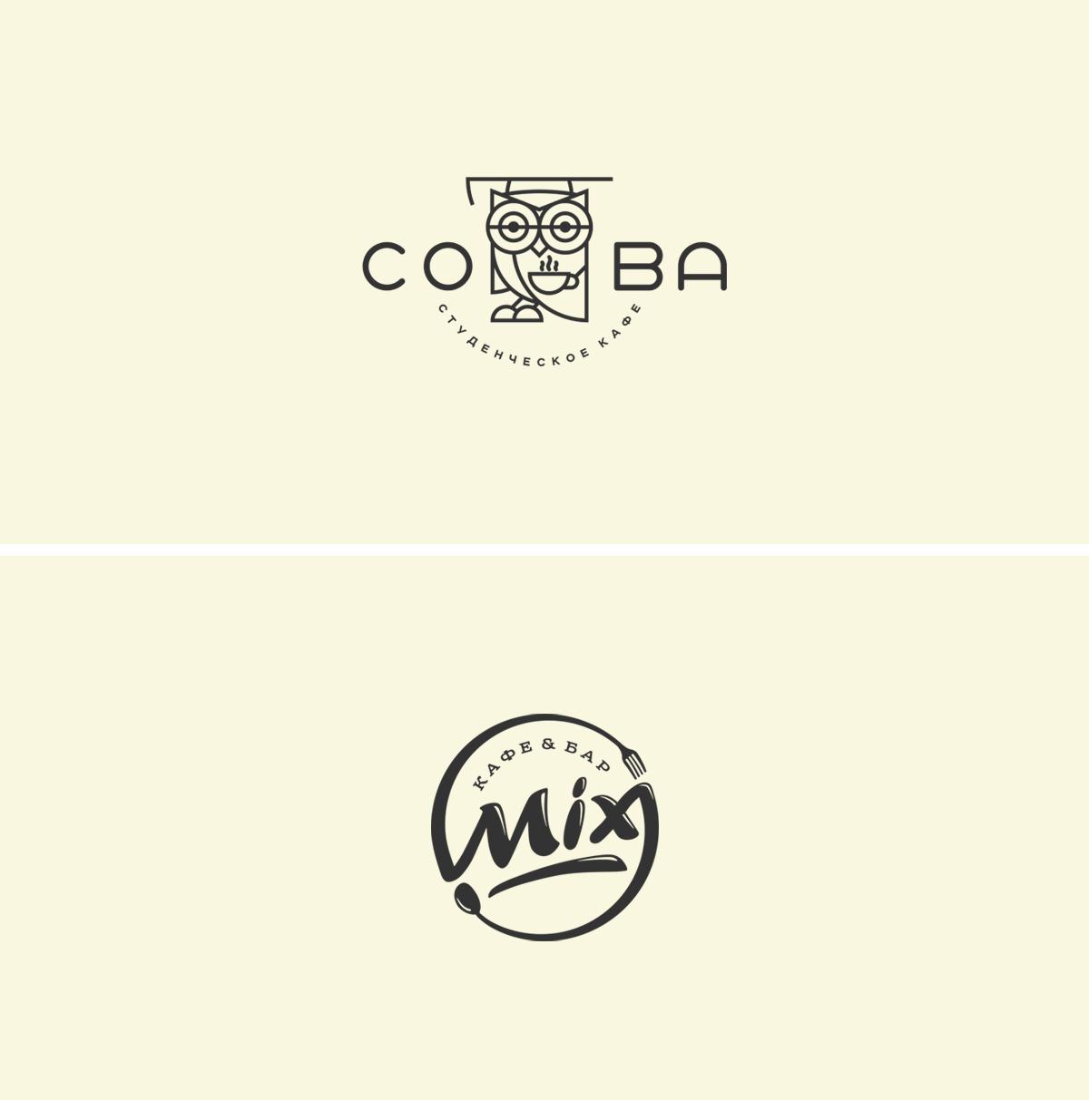 Cafe & Bar logos 2013-2015