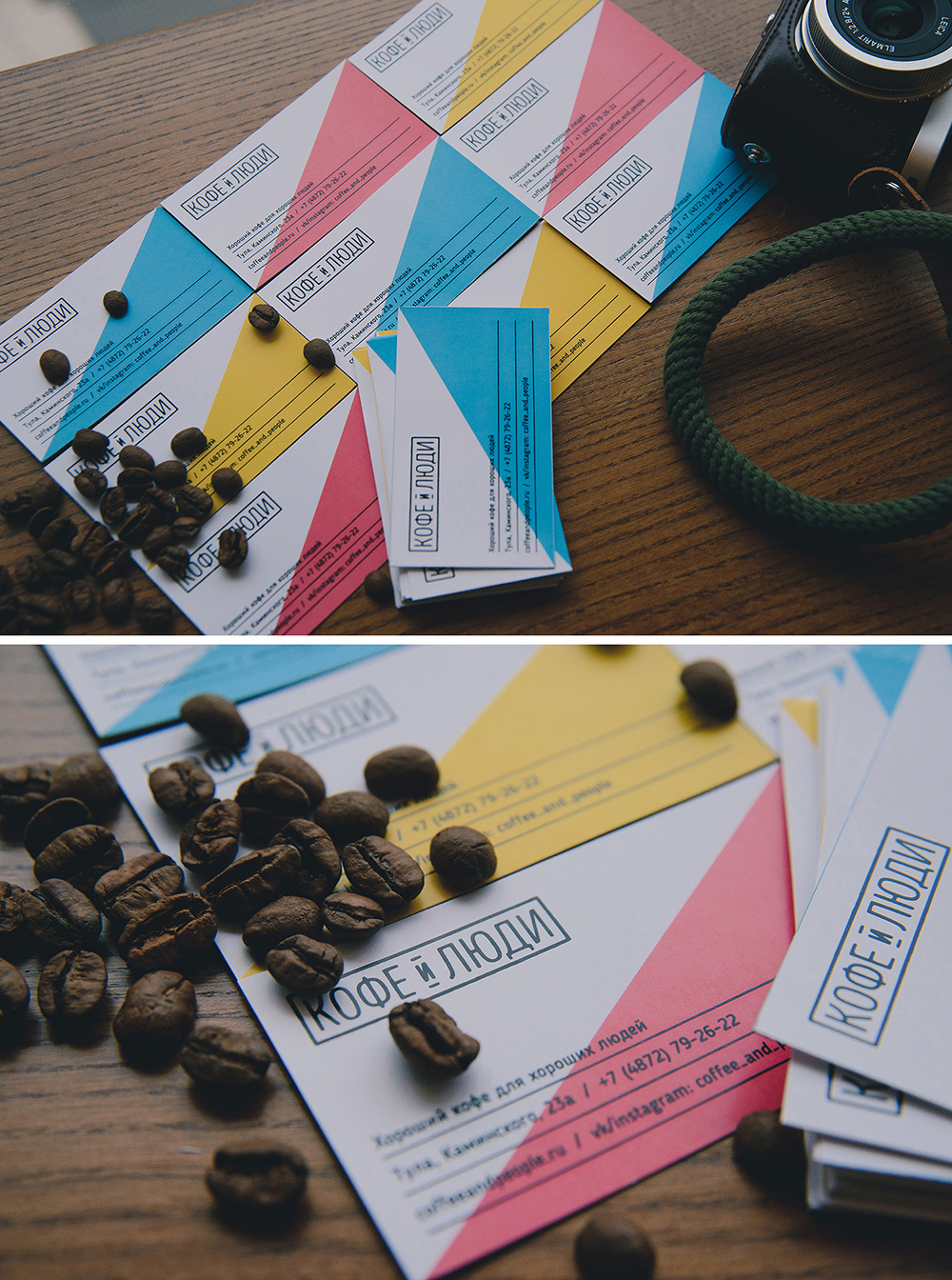 Coffee & People cafe branding