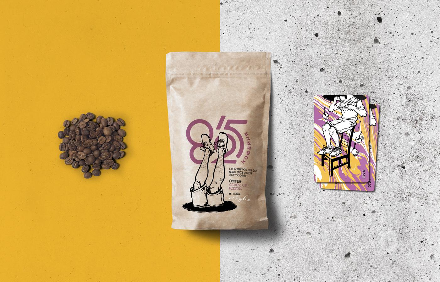 8/25 Coffee branding | Moscow