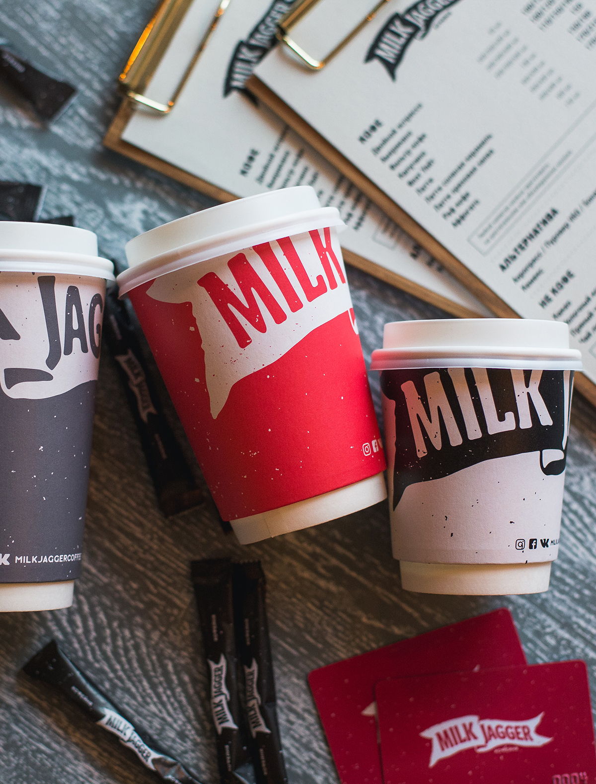Milk Jagger coffee branding