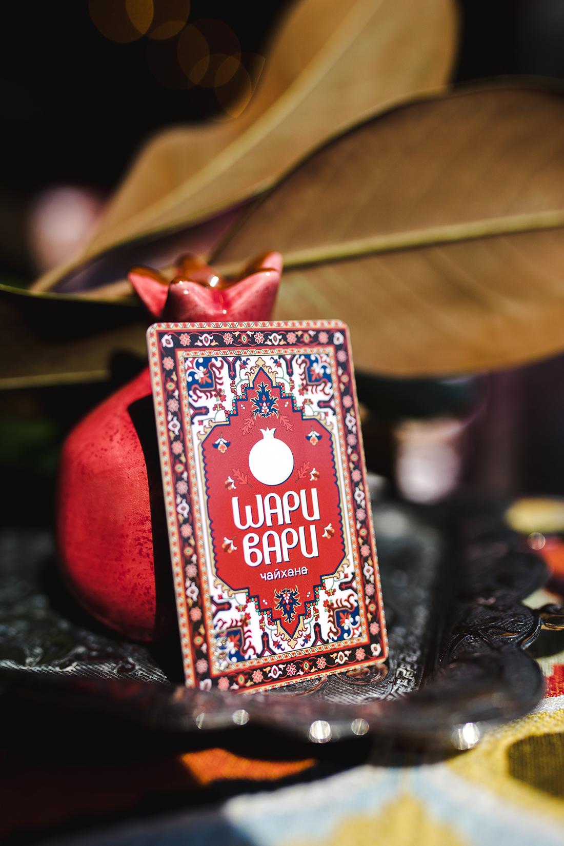 Shari Vari. Chaihana branding
